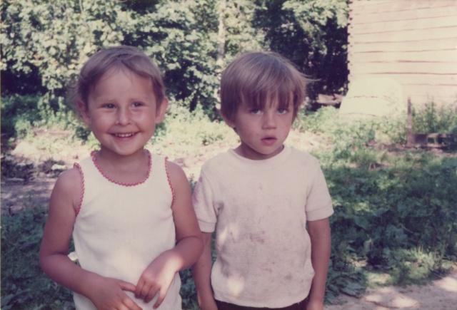 1982 Sylwia i Andrzej
